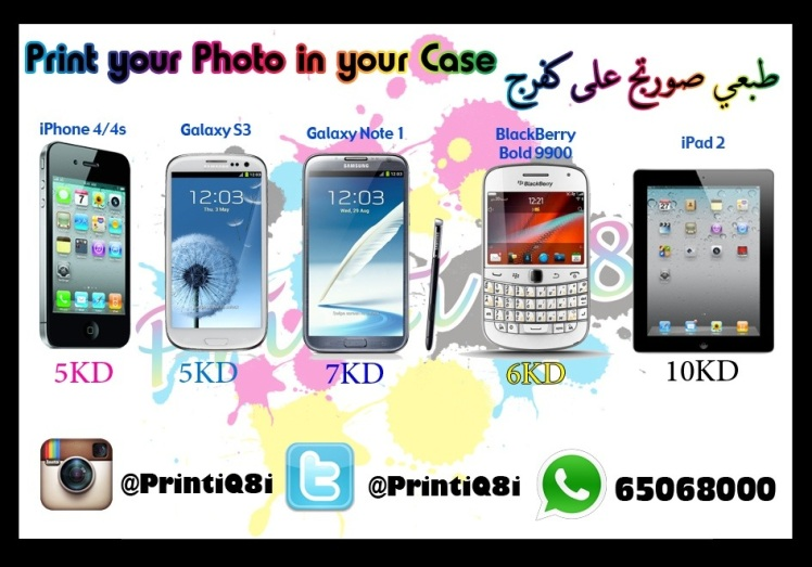 20121118-011012.jpg