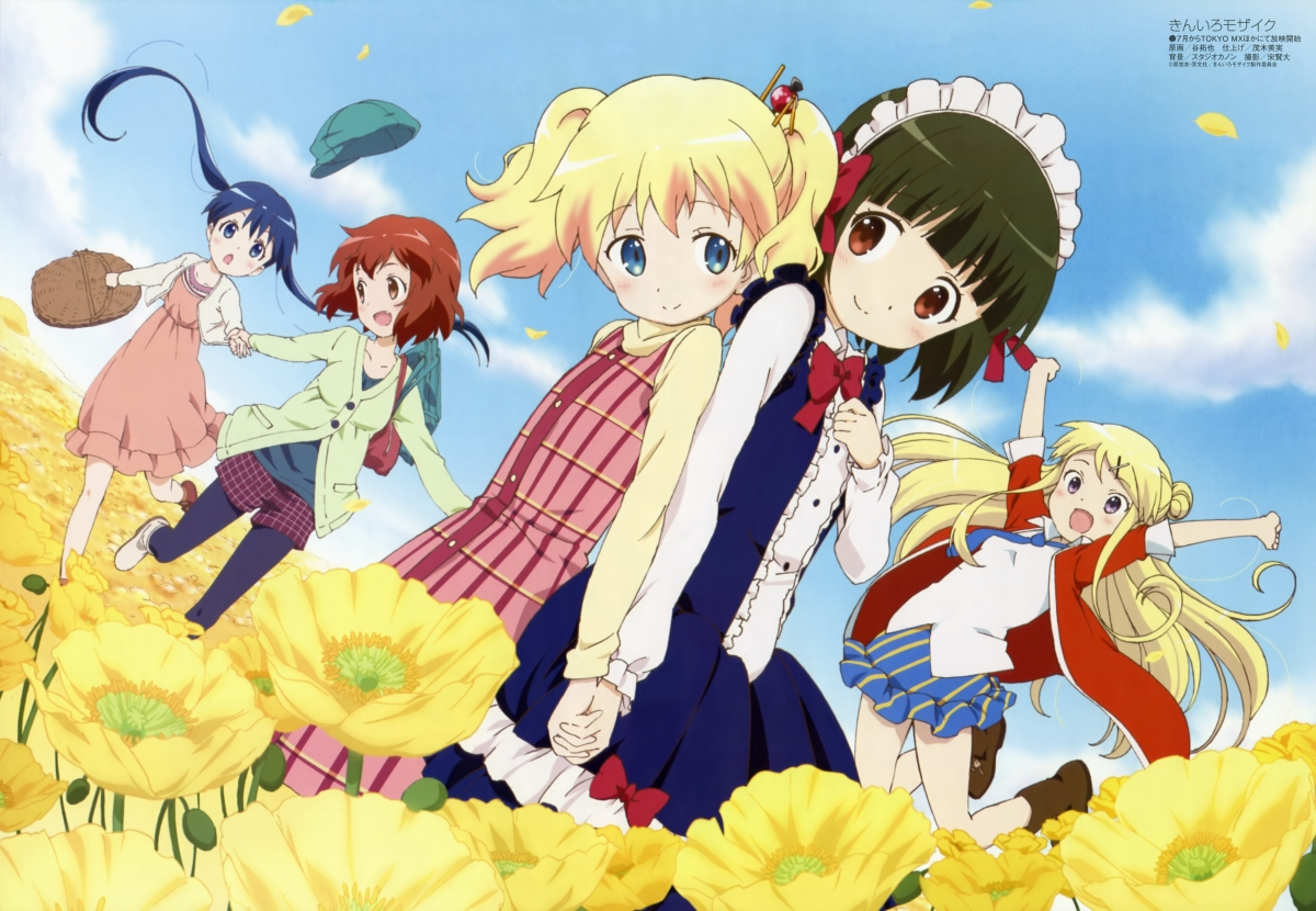 Anime Review: Kiniro Mosaic