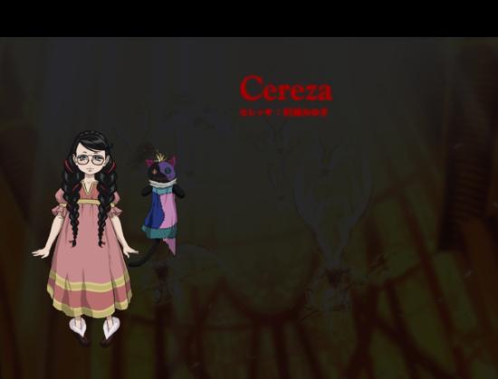 Sawashiro, Miyuki as Cereza