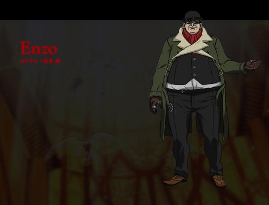 Takagi, Wataru as Enzo