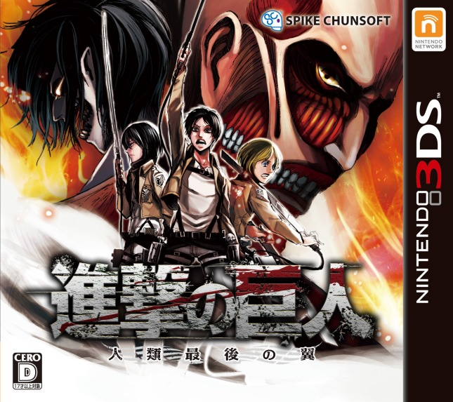 Shingeki no Kyojin Game Cover