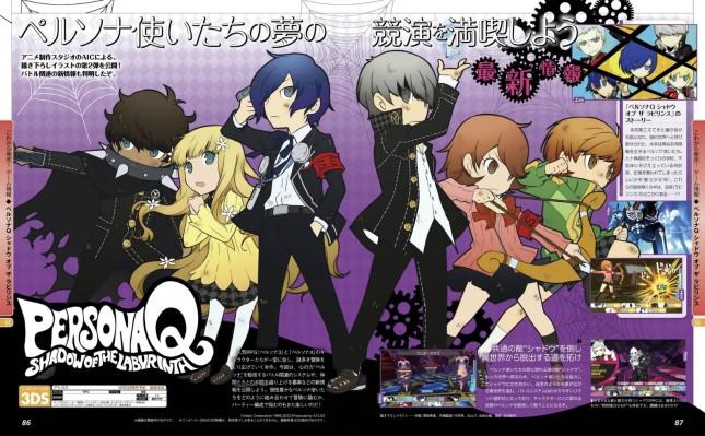 PQ-Fami-Update_02-20_002