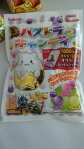 Puzzle & Dragons Candy