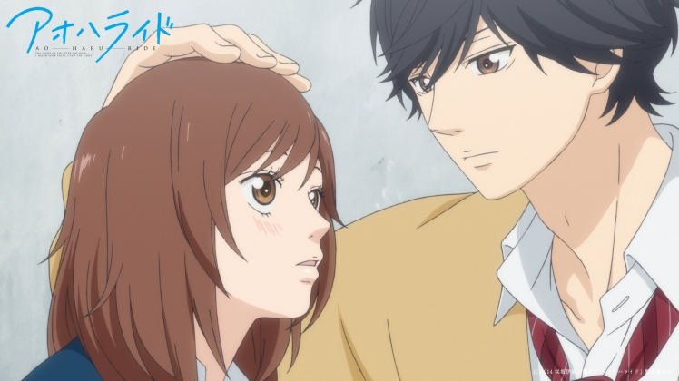 Ao.Haru.Ride.full.1764315