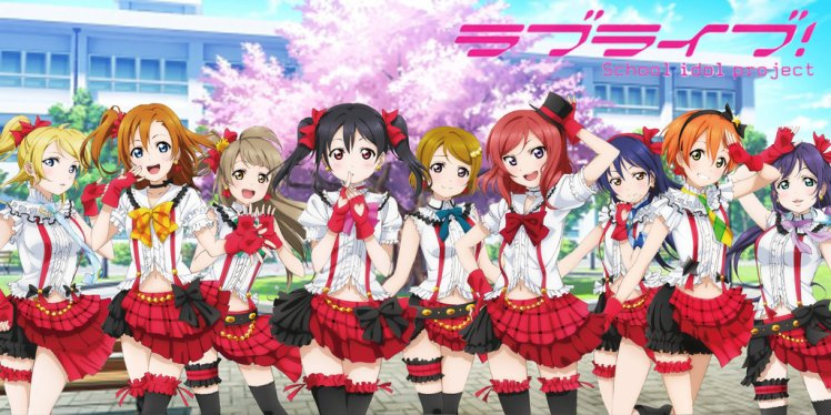 love_live_school_idol_project_wallpaper_by_brsyhhq1207-d7tbxbk