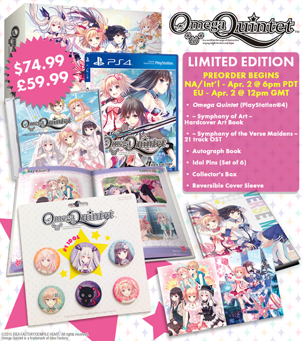 omega-quintet-limited-edition