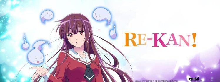 re-kan4