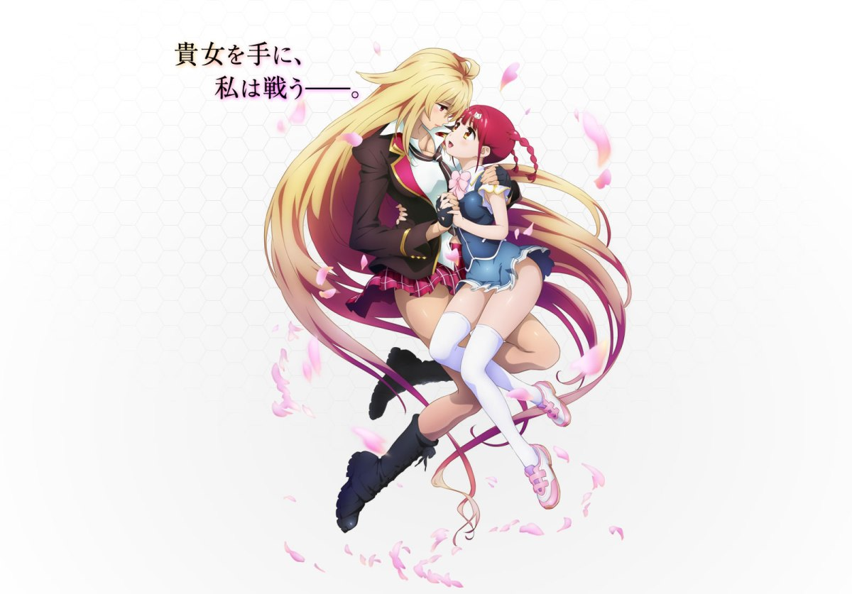 News: Valkyrie Drive Mermaid, Character Reveal & New PV