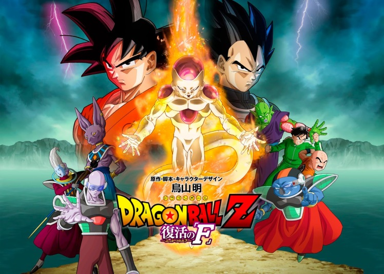 Drgaon-Ball-Z-Resurrection-No-F-Movie