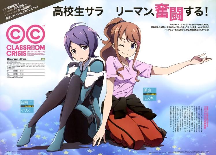 Classroom-Crisis-anime-visual-Mizuki-Sera-and-Iris-Shirasaki-comptiq-august-2015