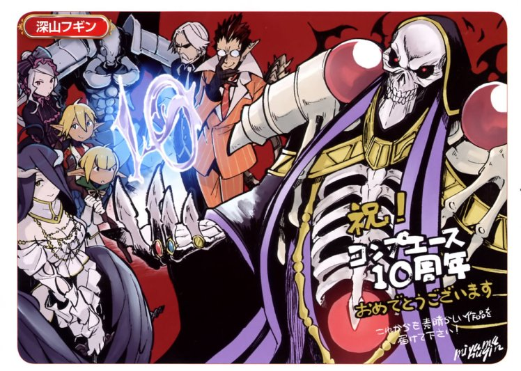 overlord_anime_wallpaper_by_corphish2-d8ptw95