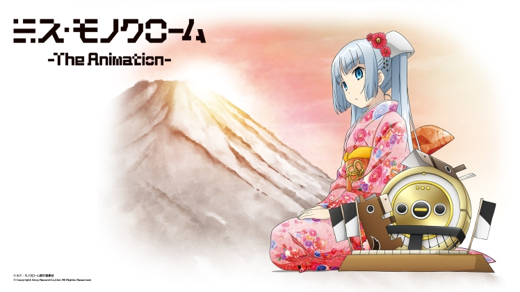 Miss.Monochrome.full.1651056