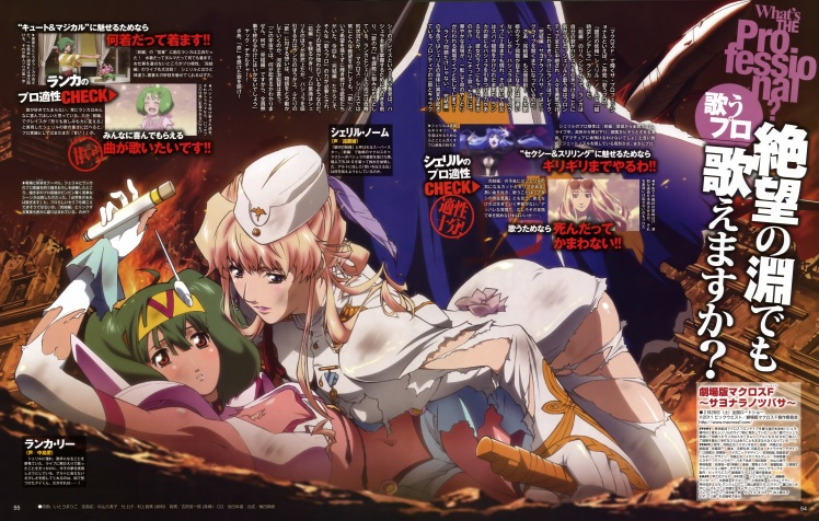 macross_frontier-ranka_lee-sheryl_nome-torn_clothes